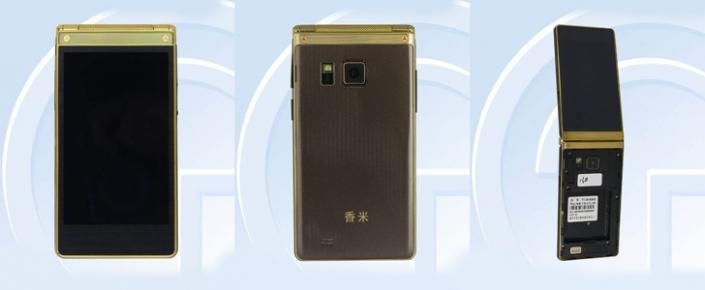 xiaomi-den-8-gb-ram-li-akilli-telefon-ge...05x290.png
