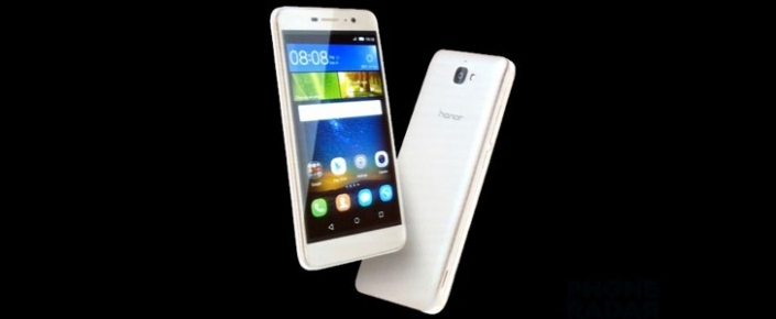 Resim http://cdn.webtekno.com/article/14167/preview/huawei-den-13-mp-kamera-ve-4000mah-bataryali-145-dolarlik-telefon-honor-holly-2-plus-705x290.jpg
