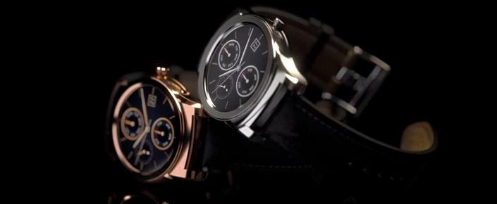 LG'nin Akıllı Saati, Apple Watch'dan Çok Daha Pahalı