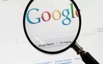 Google Arama Geçmişi Nasıl İndirilir?