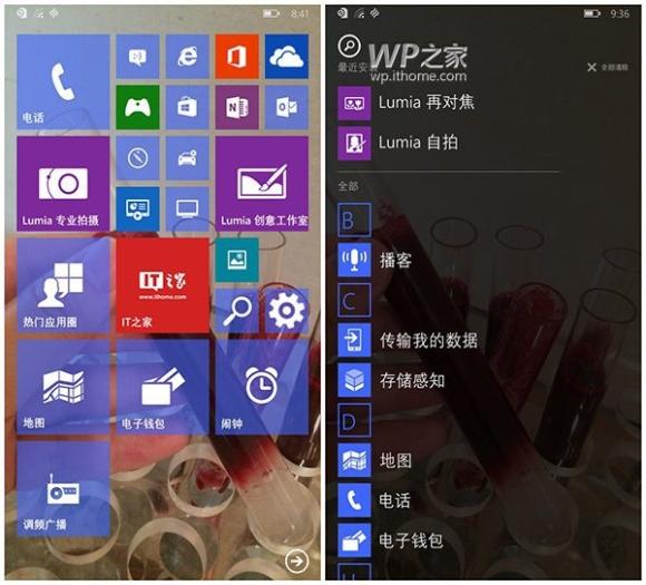 Windows 10 telefonlarda çalışırken görüntülendi! 2