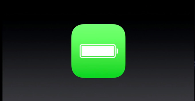 iOS-9-battery-life-improvements-head.jpg