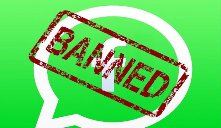 mobile-apps-banned-by-UK-gov.jpg