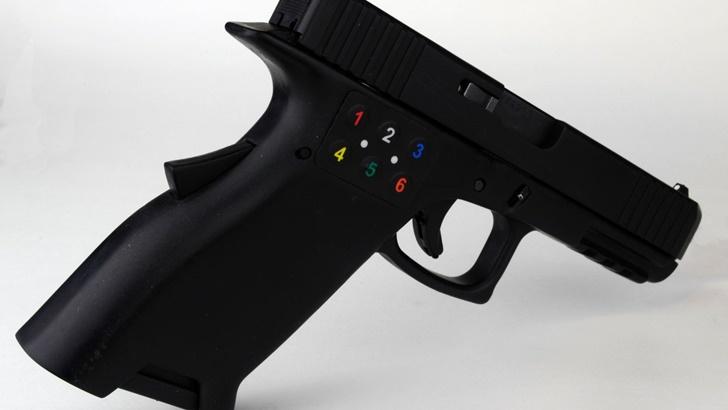 Akıllı Silah