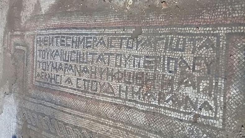 Adıyaman daki 1500 Yıllık Mozaikte Yazan Yazı Çözüldü