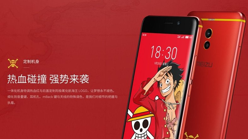 Meizu'dan Animecilere Jest M6 Note One Piece Edition