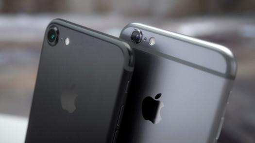 Uzay Siyahı iPhone 7'de Fiziksel Tuş Olmayabilir
