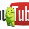 YouTube'un Masaüstünden Alışık Olduğumuz (Can Sıkıcı) Özelliği Artık Mobilde