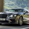 Bentley Bu Zamana Kadar Ürettiği En Hızlı Aracını Tanıttı: İşte Continental GT Supersports