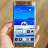Huawei Mate 9 ve Mate 9 Pro için Android 8.0 Oreo Yayınlandı!