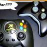 Xbox'ın 'Duke' Kod Adlı Tombik Gamepad'i Geri Dönüyor