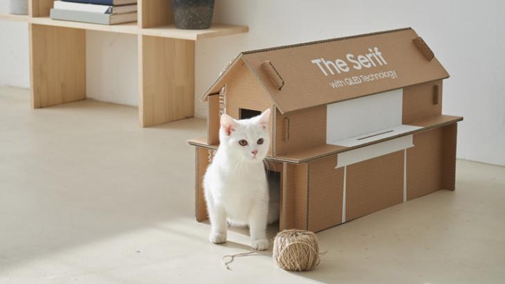 Samsung'dan Karton Kutulardan Ev Ürünleri İçin Yarışma