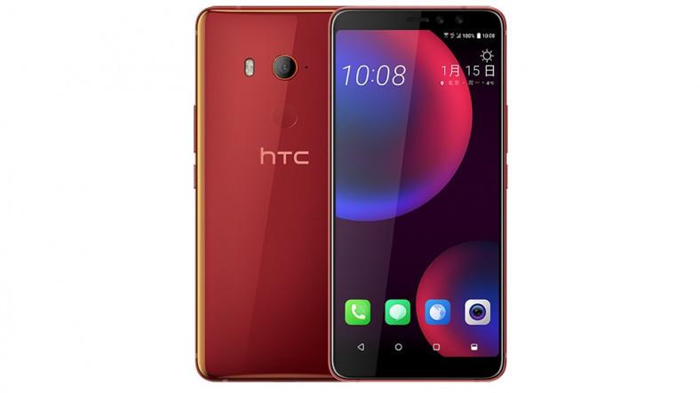 HTC U12+, U11+ ve U11'in Güncelleme Alacağı Tarihler