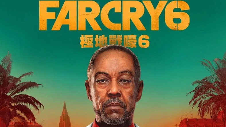 Far Cry 6 Accidentally Listed On Playstation Store