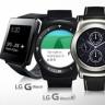 LG Sim Kart Destekli Akıllı Saat Üretiyor