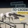 Nike, Spor Yapan Rus Kadınları Şaşırttı