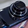 Samsung'un Zoom Serisi Devam Edecek