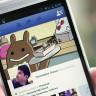 Facebook Android Uygulaması Değişiyor