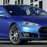 Tesla Model S'e Brabus'dan Efsane Geliştirme!