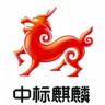 Çin Kendi İşletim Sistemi NeoKylin ile Windows'u Tahtından Edebilir! Peki Nedir NeoKylin?