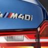 BMW'den Yepyeni SUV Yolda: X4 M40i