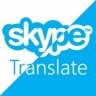Skype Translator'a Yeni Diller Eklendi!