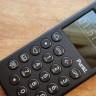 Punkt'tan Son Derece Basit Bir Telefon Geliyor!