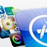 Apple App Store'a Yeni Özellik Geliyor