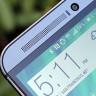Yeni HTC One Ne zaman Satışa Çıkacak