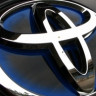 Toyota'nın Benzin Tüketimini Neredeyse Ortadan Kaldıracak Planı!