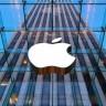 Apple'ın İlk 10 Çalışanı Kimdi ve Şimdilerde Neler Yapıyorlar?