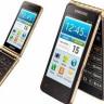 Samsung'dan Exynos 7420 Çipseti Barındıran Kapaklı Telefon: Galaxy Golden 3
