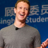 Facebook'tan Arkadaş Olmadığınız Kişilerle Konuşmayı Kolaylaştıran Yenilik