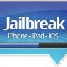 iOS 7.1 de Jailbreak'lendi!