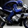 """Yamaha """"Robot Motor Sürücüsü"""" Üretti!"""