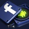 Facebook, iPhone Kullanan Çalışanlarının Android'e Geçmesini İstiyor!