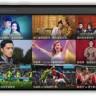 LeTV'den, Samsung ve Apple'ı Kıskançlıktan Çatlatacak Le 1s Ön Sipariş Satışı!