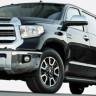 Toyota, Limuzin Ve Kamyoneti Karıştırarak Yeni Bir Araç Yarattı: Tundrasine !