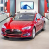 Elektrikli Otomobil Üreticisi Tesla, Resmi Olarak Artık Türkiye'de!