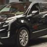 Cadillac'ın Yeni Aracı XT5, Tasarımı ve Performansıyla Dikkat Çekiyor!