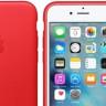 iPhone 6s ve 6s Plus İçin Yeni Deri Kılıflar Satışa Sunuldu