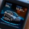 BMW'nin Akıllı Saat Uygulaması