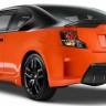 Toyota Fanlarına Kötü Haber: Scion Markası Tarih Oluyor