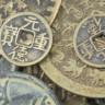 900 Yıllık Altın Paraların Üstündeki Şifreleri Çözebilene 4500 TL Ödül!