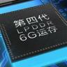 Ve Dünyanın İlk 6 GB RAM'li Telefonun Varlığı Onaylandı