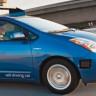 Google'ın Sürücüsüz Aracı Kaza Yaptı!