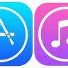 Apple Kullanıcıları iTunes'a Ve App Store'a Giriş Yapamıyor!!