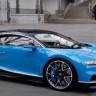 Cenevre Otomobil Fuarı'nda Tanıtılan 5 Süper Otomobil!