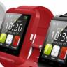 30 Liraya Satın Alınabilen Akıllı Saat, Çin'e Sizin Kişisel Bilgilerinizi Sızdırıyor!