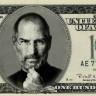Apple Ne Kadar Kazanıyor?